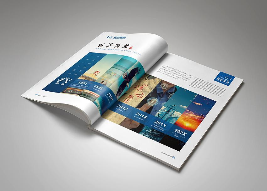 广州画册设计专业公司如何开展合作?基本流程是什么