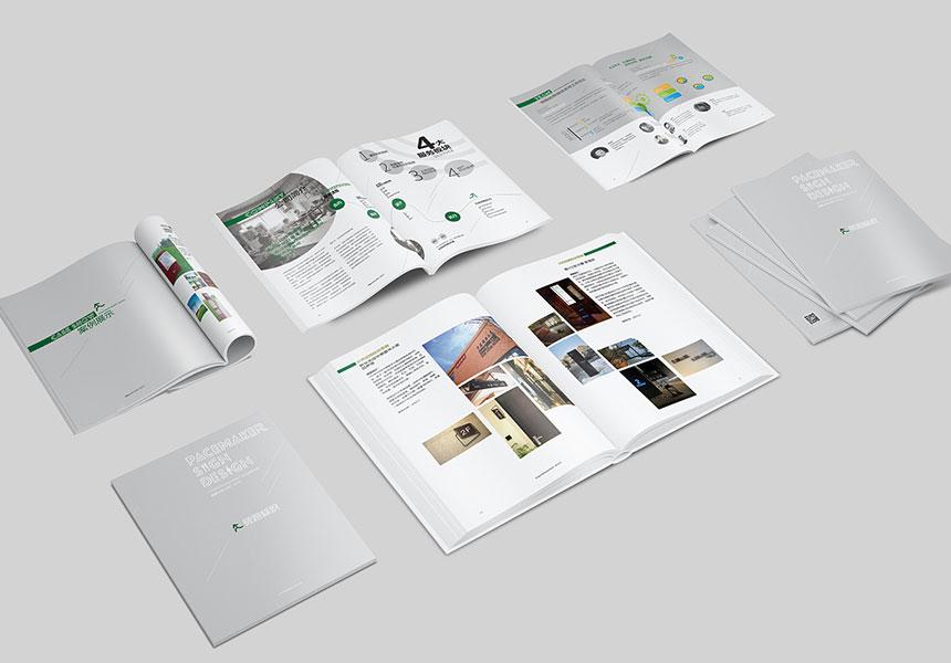 标识画册设计需要注意哪些细节呢?怎样设计