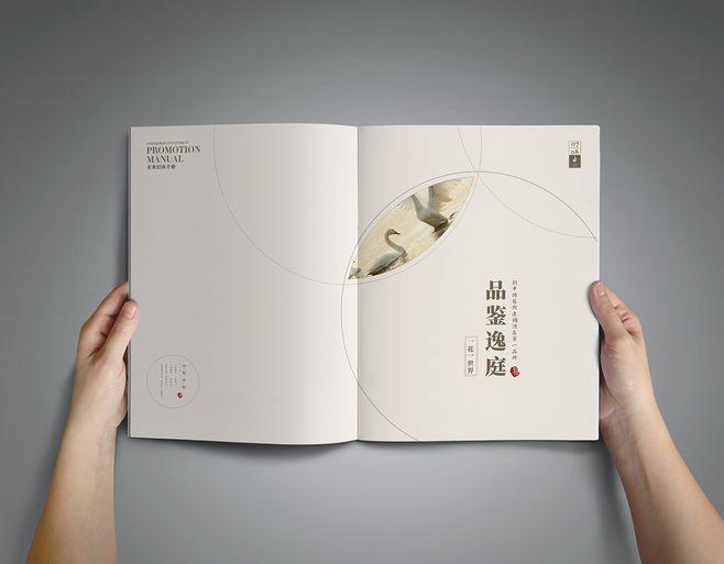 广州vi设计公司怎么样?什么样的vi设计公司比较好