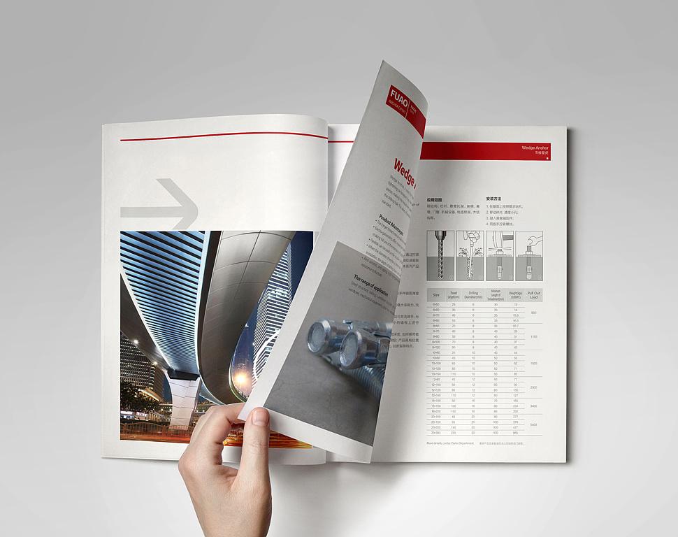 广州vi设计公司哪家好?好设计公司成交更轻松