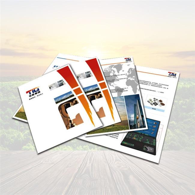 印刷画册怎么设计?画册设计印刷方法是什么