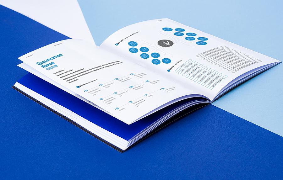 专业做画册设计公司如何选择?什么样的设计公司好