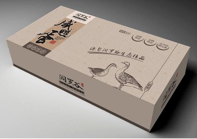 包装盒设计费一般多少钱?什么因素会影响价格?
