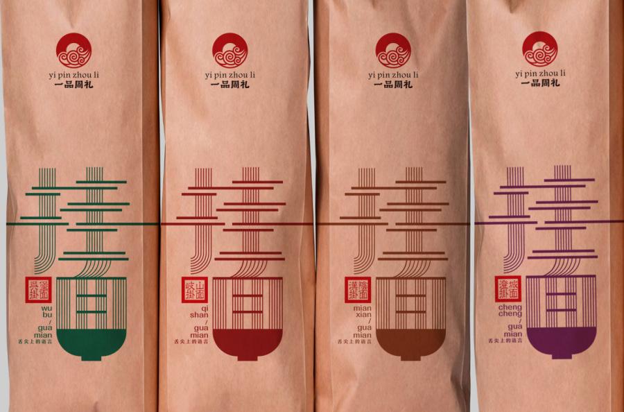 食品类包装设计要注意哪些问题?